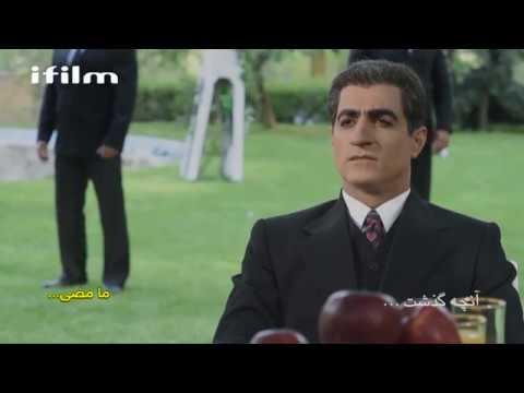 """مسلسل \""""شاه إيران\"""" - الحلقة 37 - Arabic"""