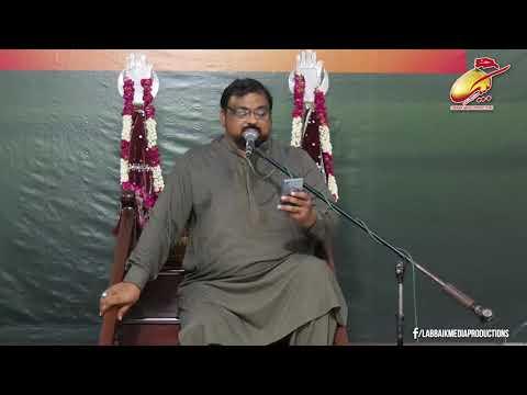 [Salam] Maanta Baat Jo Moula (as) ke Hai, Moulae Hai | Br. Shuja Rizvi - Urdu