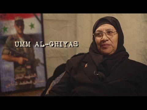 [Documentary] Umm Al-Ghiyas - English