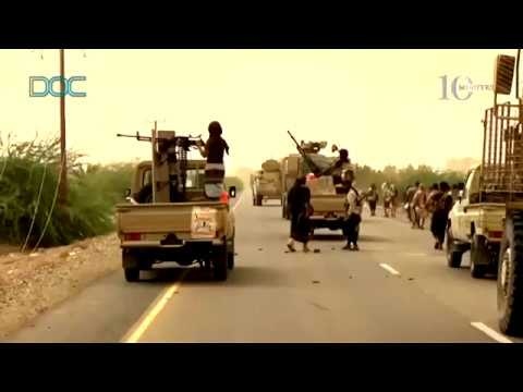 [Documentary] 10 Minutes: Yemen War: Hodeidah - English