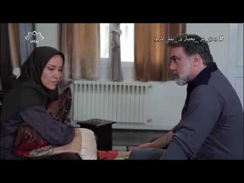 [ Drama Serial ] ایک خواب کی الٹی تعبیر - Ek Khawab Ki Ulti Tabeer Episode 21 | SaharTv - Urdu