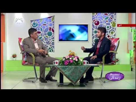 [  مائکرو نیوٹرینٹ [ نسیم زندگی -Urdu
