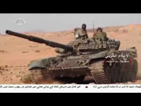 [13Jul2018] مغرب اور اسرائیل کی جانب سے شام میں دہشت گردوں کی مدد  - Urdu
