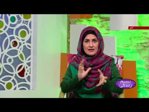 [  برص [ نسیم زندگی -Urdu