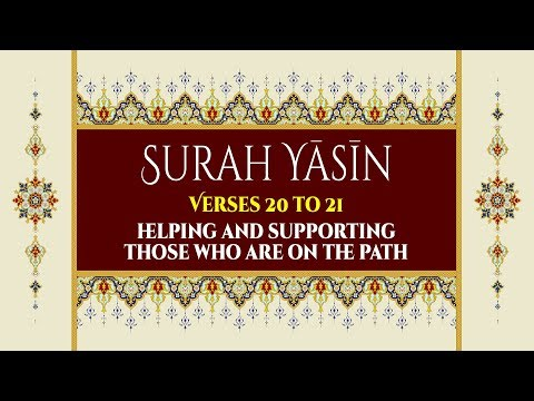 1 - Helping and Supporting Those Who are on the Path - Surah Yaseen - Verses 20-21 - English