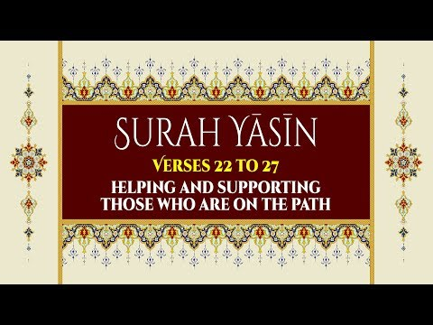 Helping and Supporting Those Who are on the Path - Part 2 - Surah Yaseen - Verses 22-27 - English