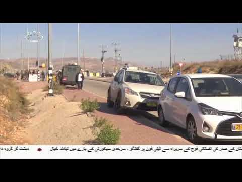 [17Jul2018] صیہونی حکومت کے تازہ اقدام پر حماس کا ردعمل- Urdu