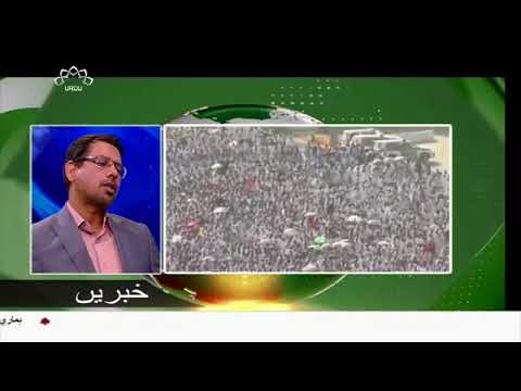 [18Jul2018] حج امت مسلمہ کے اتحاد کی علامت - Urdu