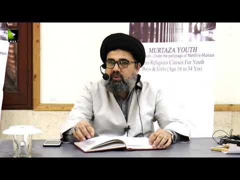 [02] Topic: Amar Bil Maroof Wa Nahi Anil Munkar | H.I Syed Ahmed Iqbal Rizvi - Urdu