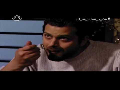 [ Drama Serial ] فیکٹر 8 - Fector 8 Episode 03 | SaharTv - Urdu