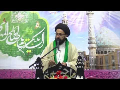 [Lecture] Topic: Imam Kis Cheez Say Khush Hain | H.I Syed Sadiq Raza Taqvi - Urdu