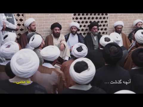 """مسلسل \""""شاه إيران\"""" - الحلقة 57 - Arabic"""