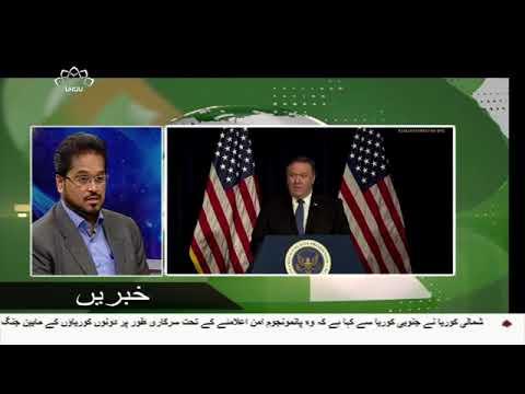 [23Jul2018] امریکا کی ایران دشمنی- Urdu