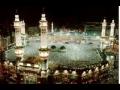 Miracles of Islam - English Arabic