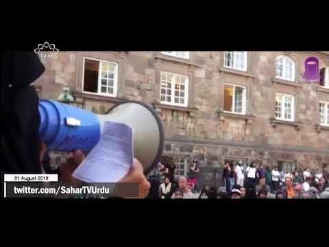 [01Aug2018] ڈنمارک میں مسلمان خواتین کے نقاب والے حجاب پر پابندی- Urdu