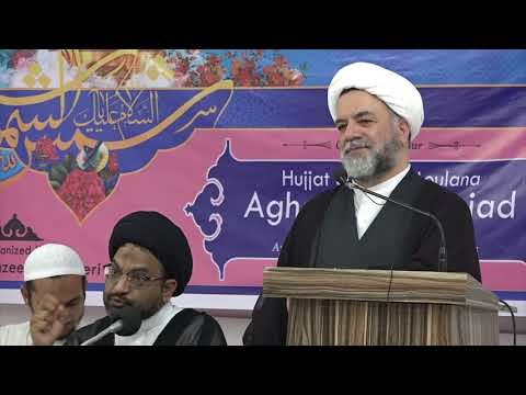 Tibb-e-Imam Raza (a) | 6th July 2018 | Moulana Agha Rajab Nejad - Farsi and Urdu