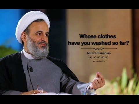 Whose clothes have you washed so far? | Alireza Panahian 2018 Farsi sub English