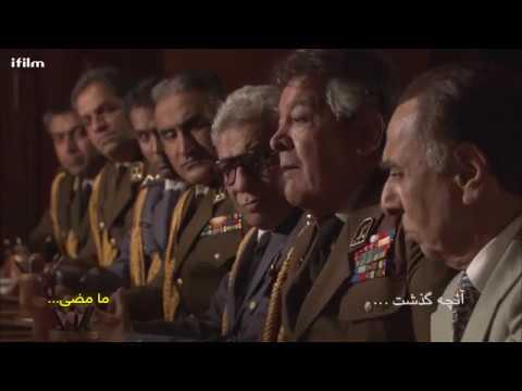 """مسلسل \""""شاه إيران\"""" - الحلقة 79 - Arabic"""