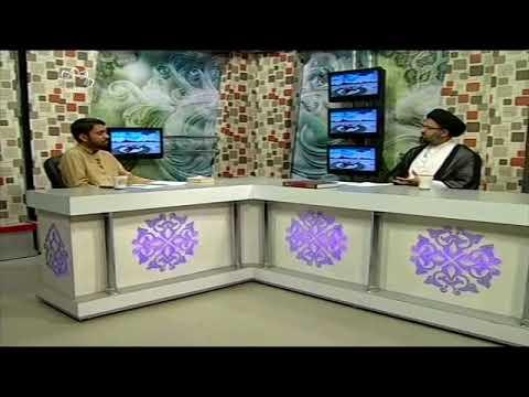[10 Aug 2018] نیکی اور بدی - Payaam e Rehman | پیام رحمان - Urdu