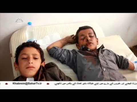 [11Aug2018] اسکولی بچوں کی بس پر حملے کی تحقیقات کا مطالبہ - Urdu