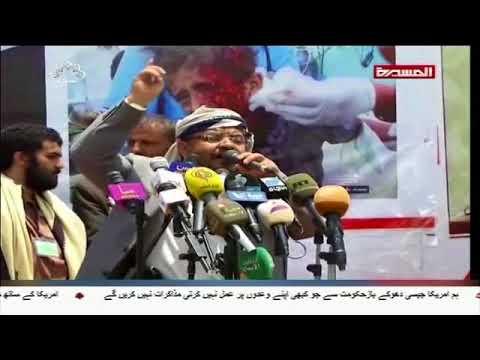 [13Aug2018] سعودی جارحیت میں شہید ہونے والے یمنی بچوں کی تدفین، ہزاروں �