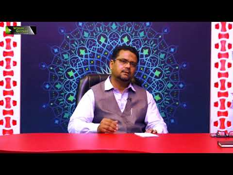 Talkshow 3: Sahibaan-e-Baseerat - Shaheed Quaid Allama Arif Hussain Al Hussaini-Urdu
