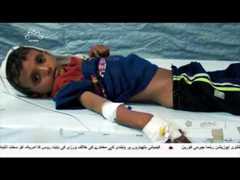 [14Aug2018] مزاحمتی محاذ کے آگے مغربی ، عربی اور صیہونی محاذ کی ناکامی
