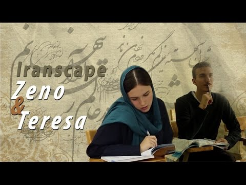 [Documentary] Iranscape: Zeno and Teresa - English