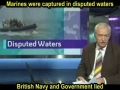 UK Government and Navy Lied about Marines captured by Iran - English