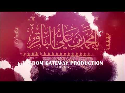Short review of the life of Imam Baqir (A) امام باقر (ع) کی زندگی کا مختصر جائ