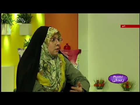 [ غذائیت اور مزاج [ نسیم زندگی - Urdu