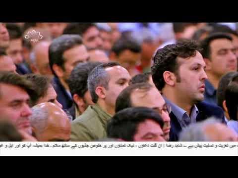 [19Aug2018] کلام نور: رہبر انقلاب اسلامی آیت اللہ سید علی خامنہ ای -Urdu