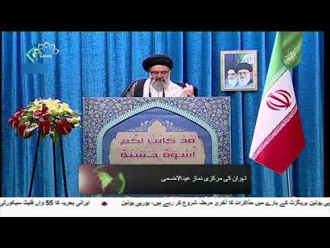 [22Aug2018] امریکہ کو ایران کے ساتھ ممکنہ جنگ کی قیمت چکانی پڑے گی - Urdu