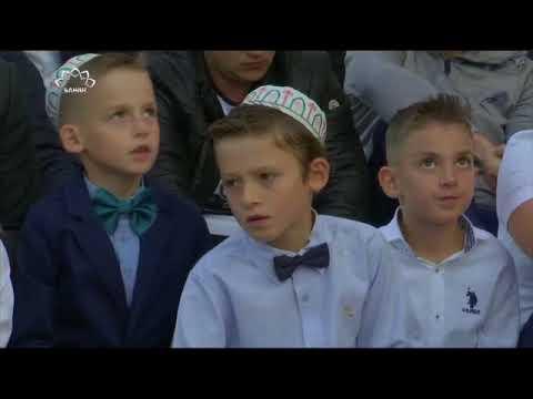 [22Aug2018] دنیا کے مختلف ملکوں میں نماز عید الاضحی کے روح پرور اجتماعا�