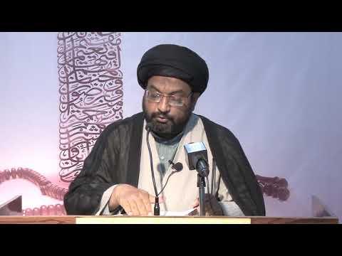 [05] Falsafa-e-Ibadat | 17th Mahe Ramadhan 1437 A.H | Moulana Syed Taqi Raza Abedi - Urdu