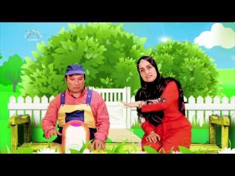 [28Aug2018] بچوں کا خصوصی پروگرام - قلقلی اور بچے - Urdu