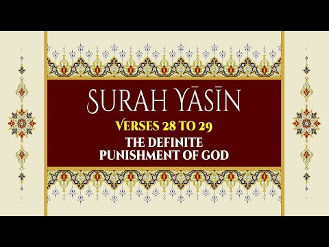 The Definite Punishment of God - Surah Yaseen - Verses 28-29 - English