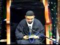 Tafseer Surah Ibrahim - Day 2 of 8 - Aga Ali Murtaza Zaidi - Urdu