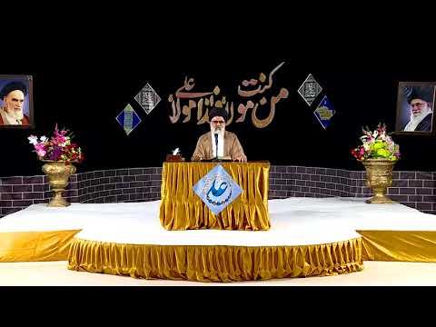 Jashan e Eid e Ghdeer - 29-08-2018 BY Ustaad Syed Jawad Naqvi Urdu
