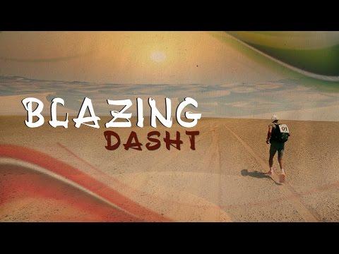 [Documentary] Blazing Dasht - English