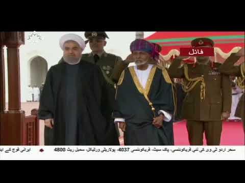 [02Sep2018] جارح سعودی اتحاد کی ایران دشمنی- Urdu