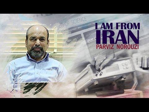 [Documentary] I Am from Iran: Parviz Norouzi - English