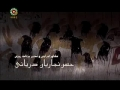 Movie - Prophet Yousef - Episode 23 - Persian sub English