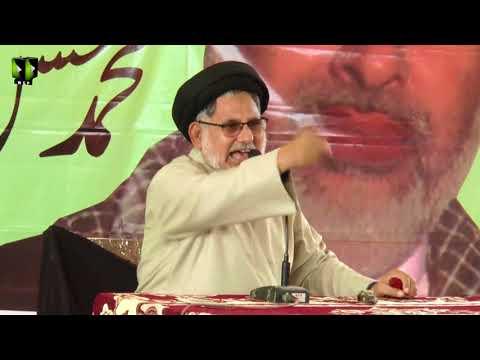 [Majlis-e-Chelum] Shaheed Allama Muhammad Hasan Jawadi | Khitab: H.I Hasan Zafar - Urdu