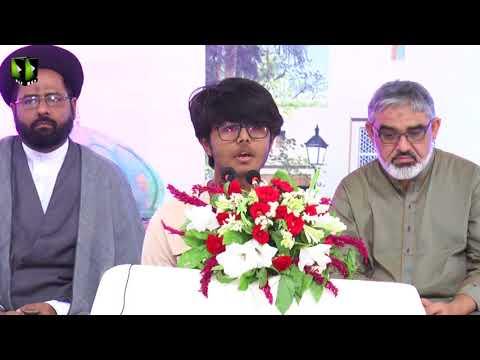 [Milad]Eid-e-Ghadeer wa Mubahila   Br.Kumail - Urdu