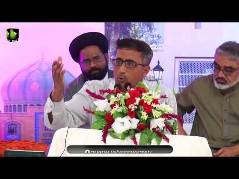 [Milad]Eid-e-Ghadeer wa Mubahila  Br.Salman - Urdu