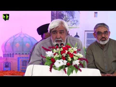 [Milad]Eid-e-Ghadeer wa Mubahila  Br.Nasir Abbas - Urdu