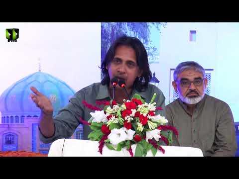 [Milad]Eid-e-Ghadeer wa Mubahila  Br.Akhtar Kazmi - Urdu