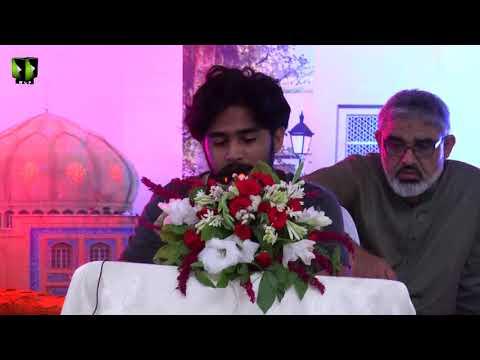 [Milad]Eid-e-Ghadeer wa Mubahila  Br.Muhammad Zaidi - Urdu