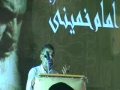 4th June- Imam Khomeini Conference Karachi - Aga Ali Murtaza Zaidi Part 2 - Urdu